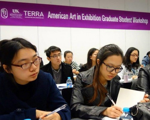 Supported by the Terra Foundation, this 2013 workshop for Chinese graduate students was co-organized by professors from the University of Kentucky and the Academy of Arts and Design at Tsinghua University, in Beijing.